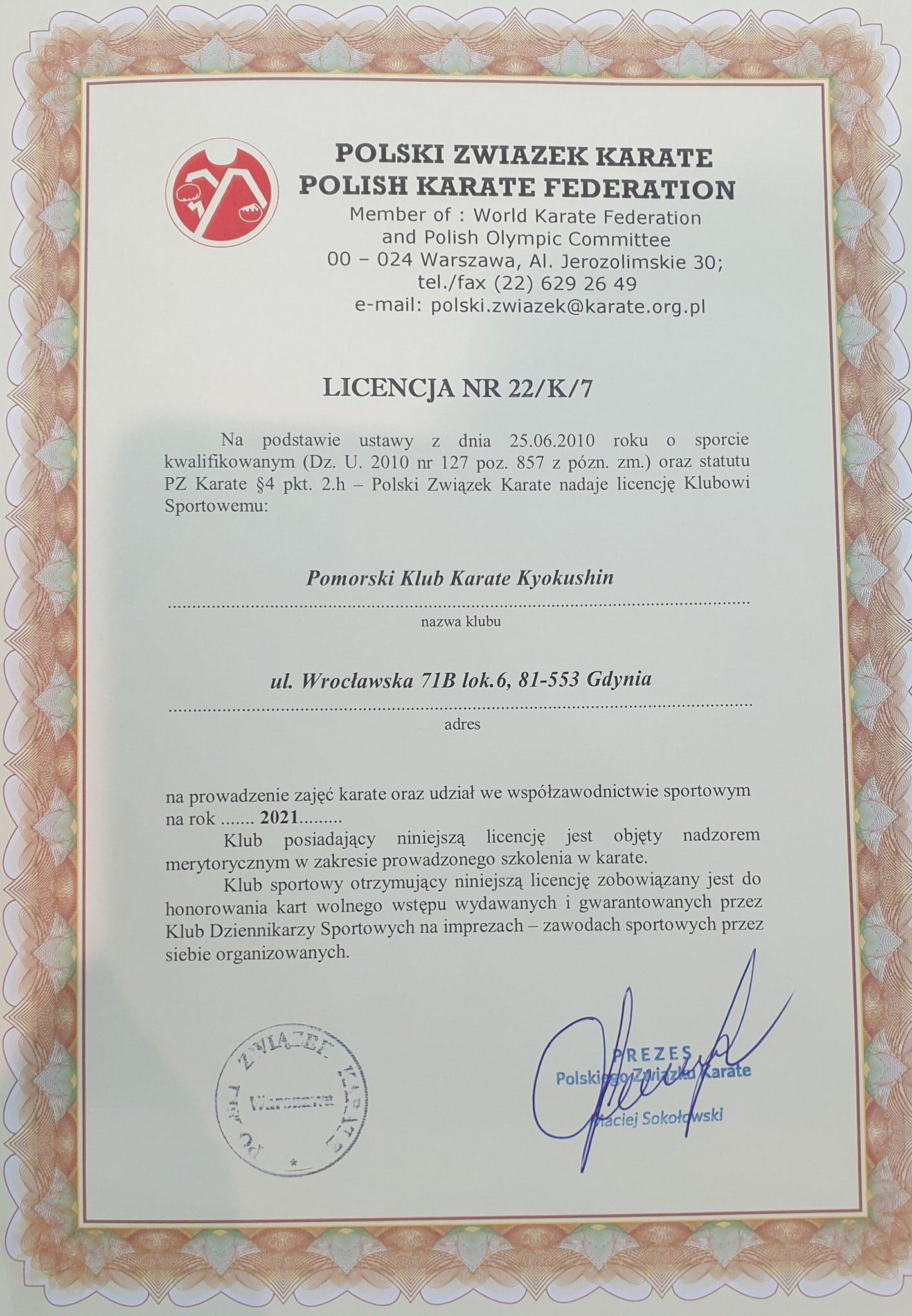 lic2021